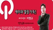이영규 | 2016년 9,7급 이영규 메가영어 기본+심화