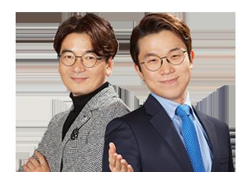 김태규/구영모 교수팀
