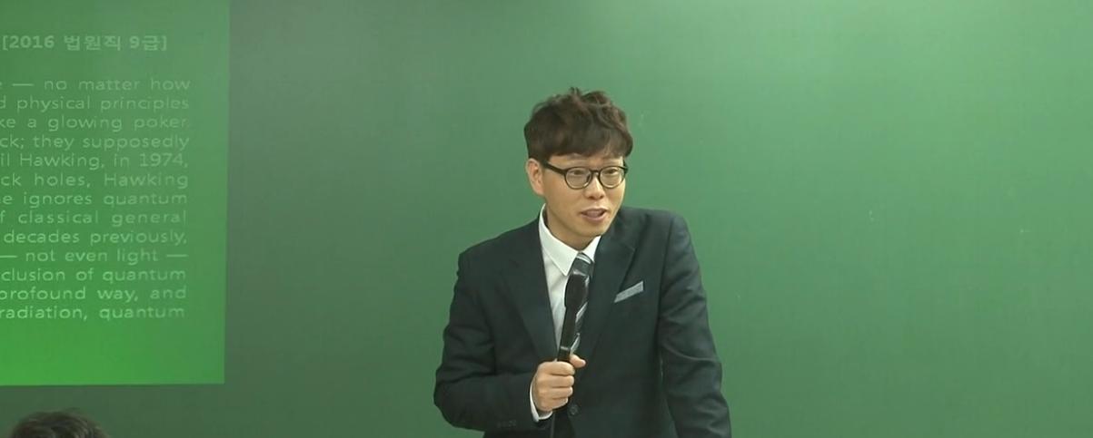김종주 | 영어 김종주 교수님의 맛보기 강의입니다.
