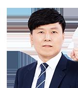 윤재남 교수