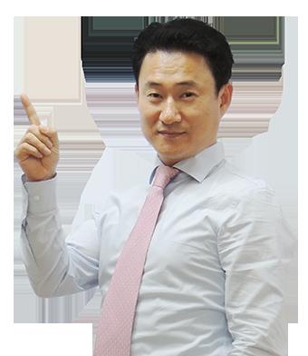 민사집행법김지후 교수