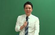 손재석 | 2017년대비 손재석 교수님의 강의 맛보기 강읩니다.
